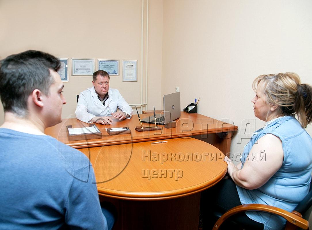 наркомания лечение калуга